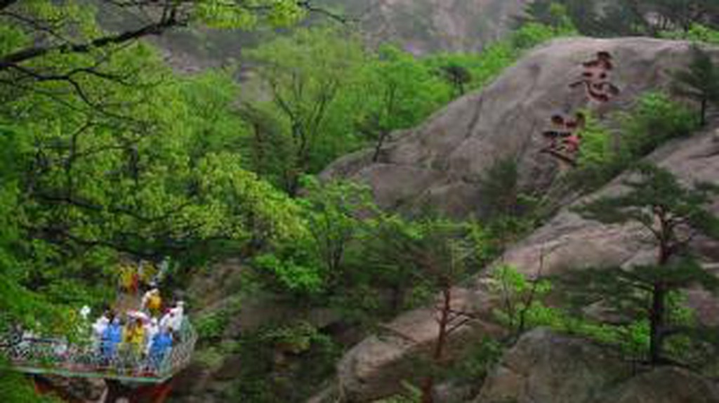 Korea's Diamond Mountain: Reuniting North and South