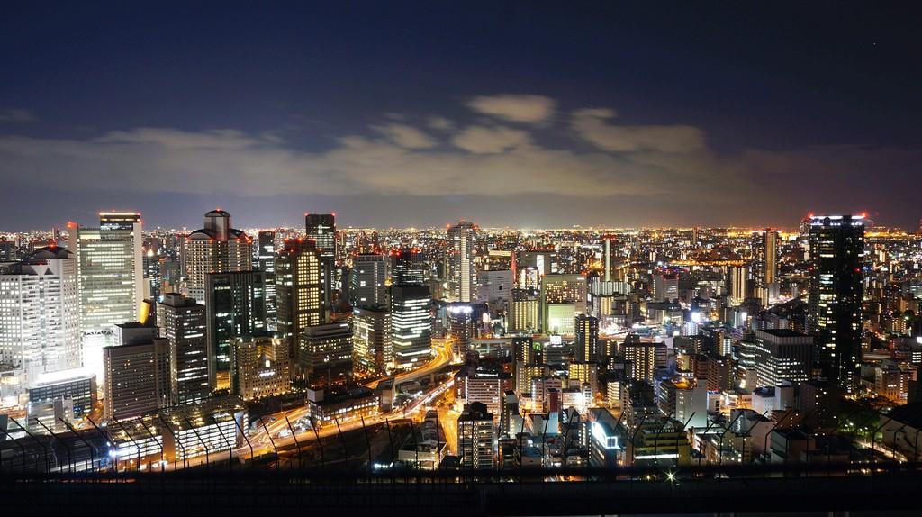 Cityscape of Osaka Japan