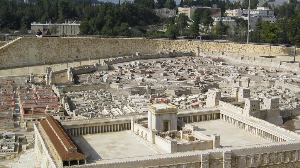 Israel Museum   © Chris Yunker/Flickr