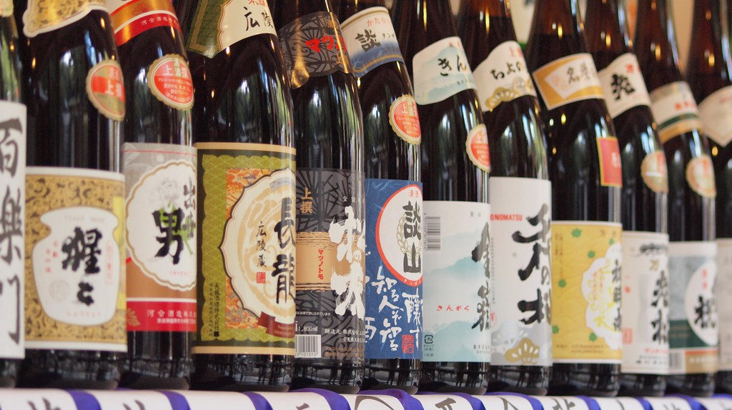 Sake (rice wine) dedicated to the shrine | © coniferconifer/Flickr