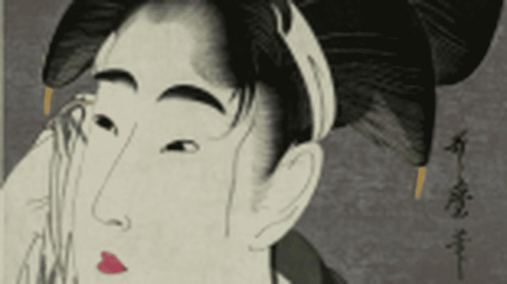 Great Ukiyo-e Artists From Japan