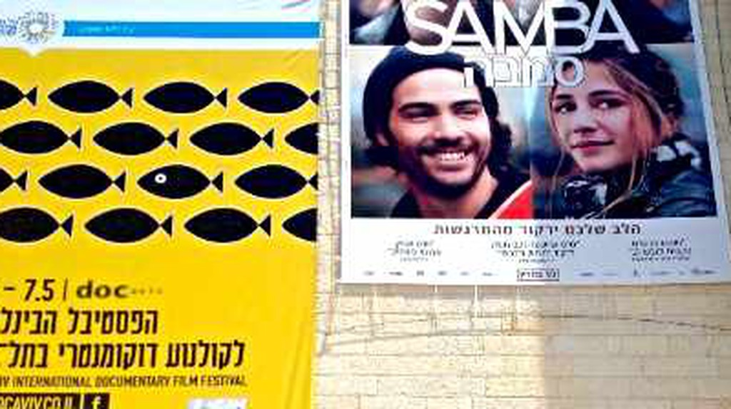 A Documentary Festival Blossoms In Israel