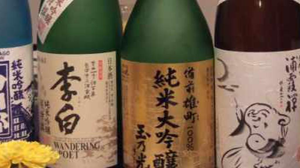 The 10 Best Bars In Kyobashi, Osaka