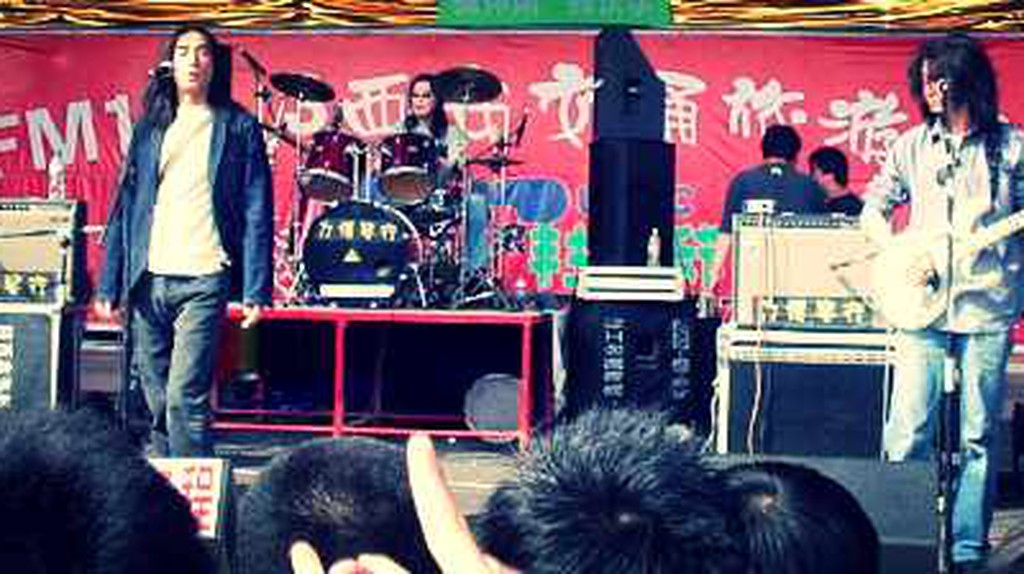 China's Heavy Metal Music Scene Is Carving Its Own Lane