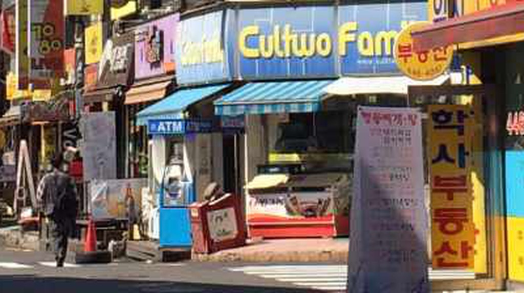 The Best Things To See And Do In Guui, Seoul