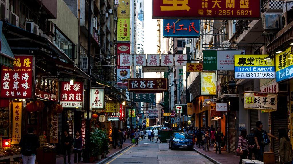 Hong Kong street © MojoBaron/Flickr