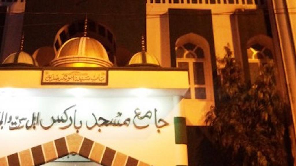 Yemen And Arabia In Hyderabad: Paradise Regained?