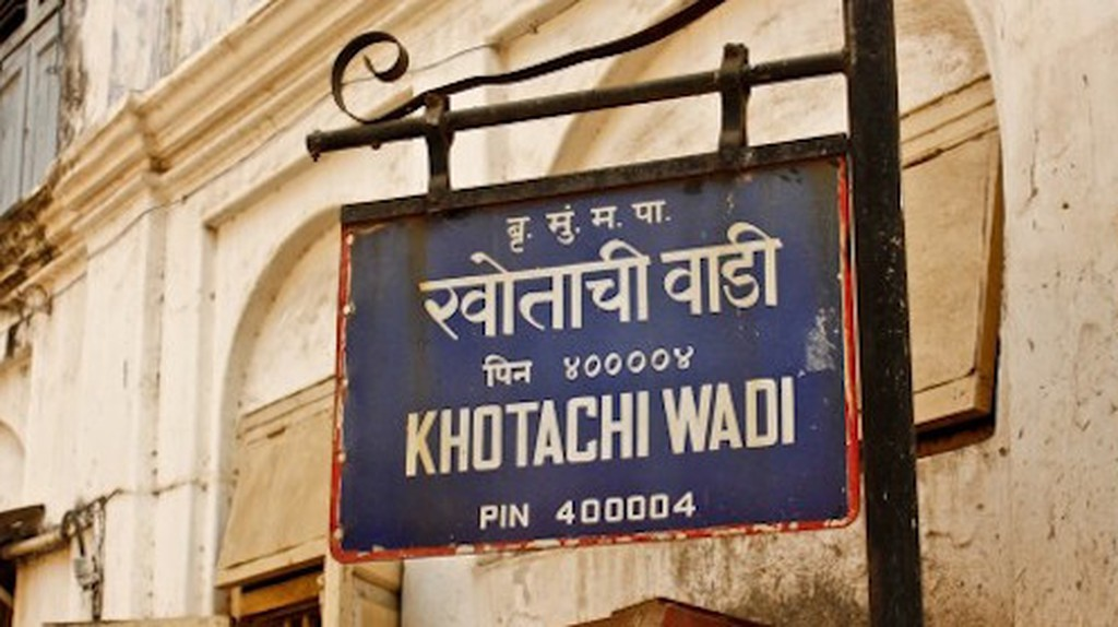 A signboard at one of the lanes in Khotachiwadi | © Maltesh Ashrit