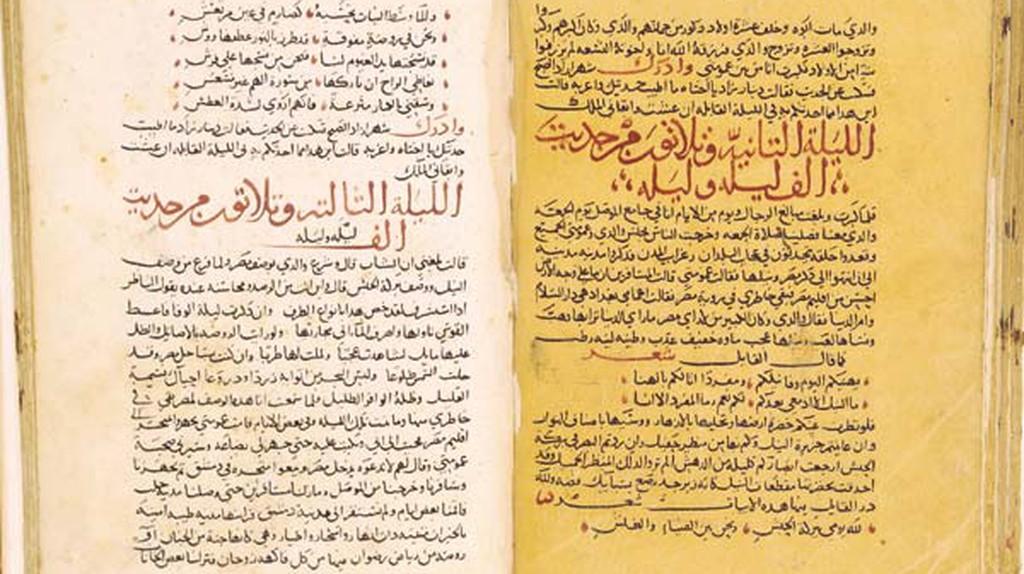 Arabian Nights Manuscript | ©WikiCommons