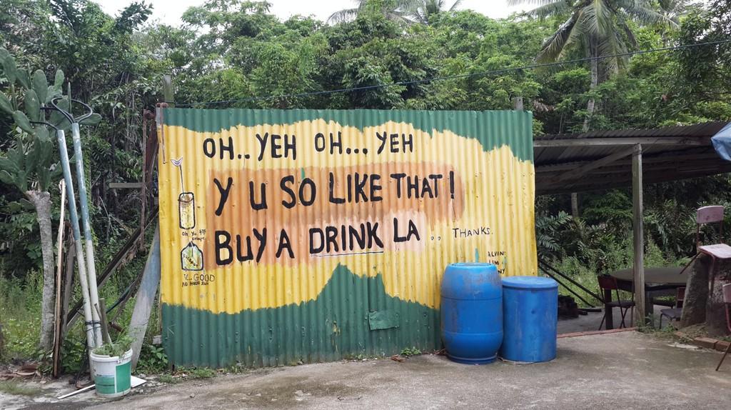 Singlish Sign on Pulau Ubin | © Prianka Ghosh