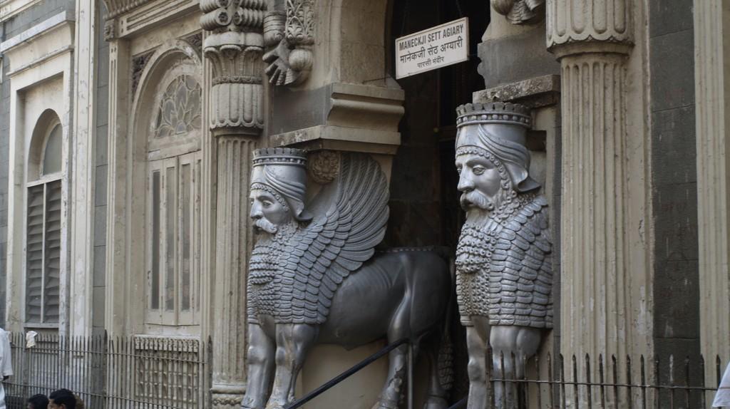 Entrance to Parsi Fire Temple   ©PabloAresGastesi/Flickr