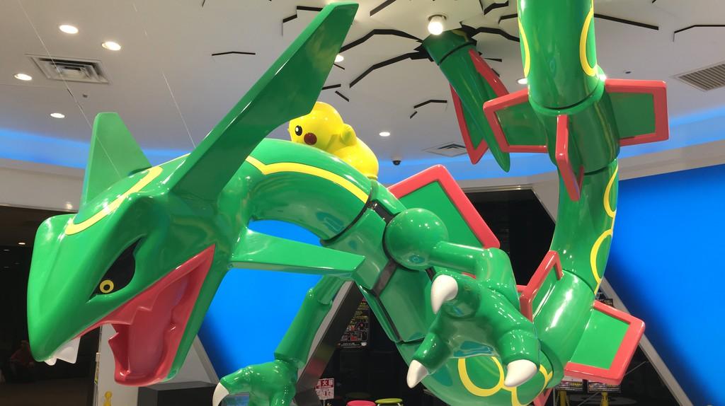 The Pokemon Center store in Tokyo   © Alicia Joy