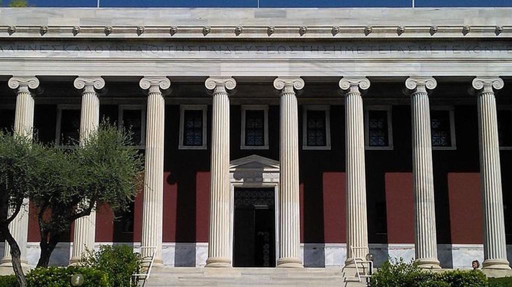 Gennadius Library | © Neosmyrnian/WikiCommons