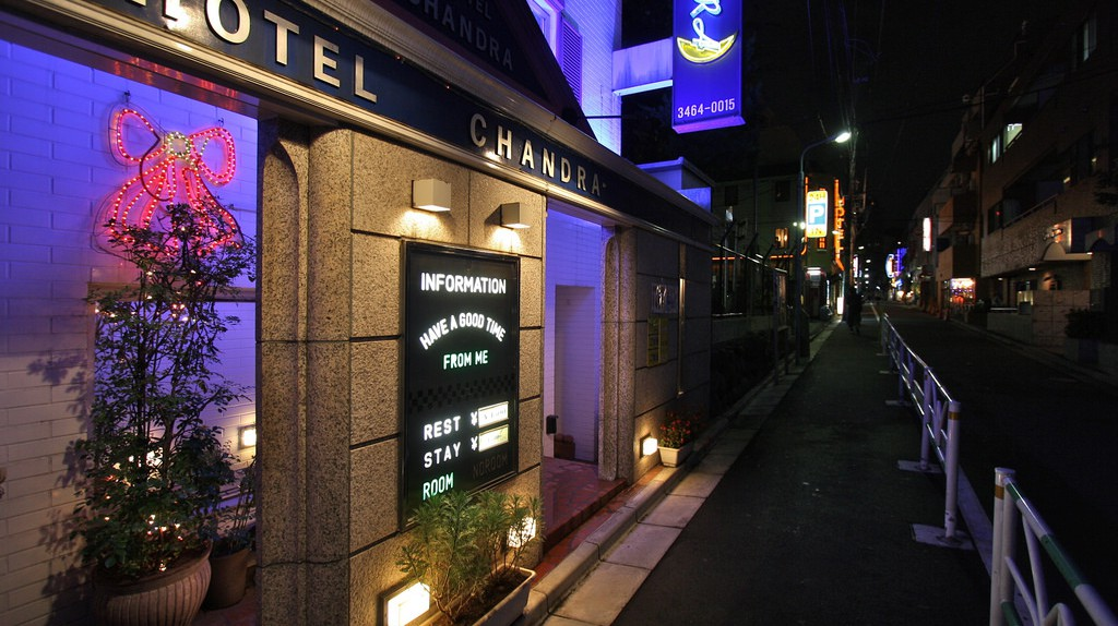 Shibuya Love Hotel | © Kojach / Flickr