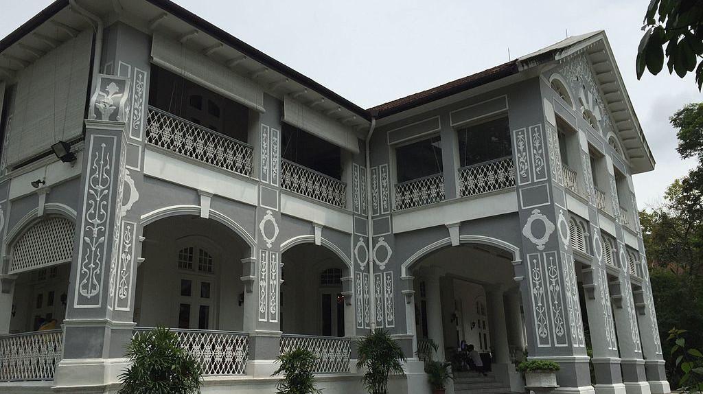 Eden Hall, Singapore | © Smuconlaw/WikiCommons