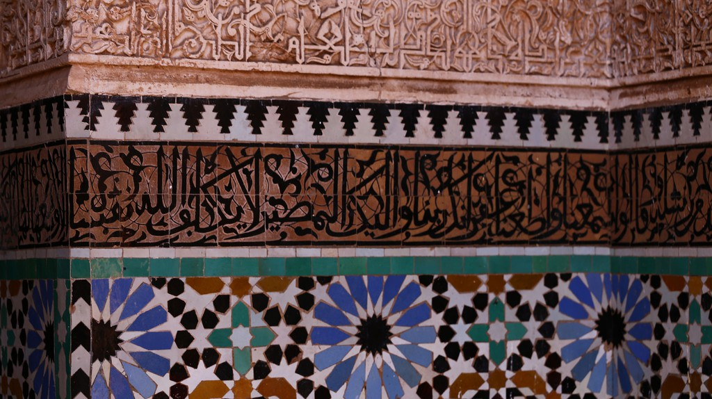 Colourful Moroccan tiles and inscriptions from the Holy Quran   © Gregory Palmer/Flickr