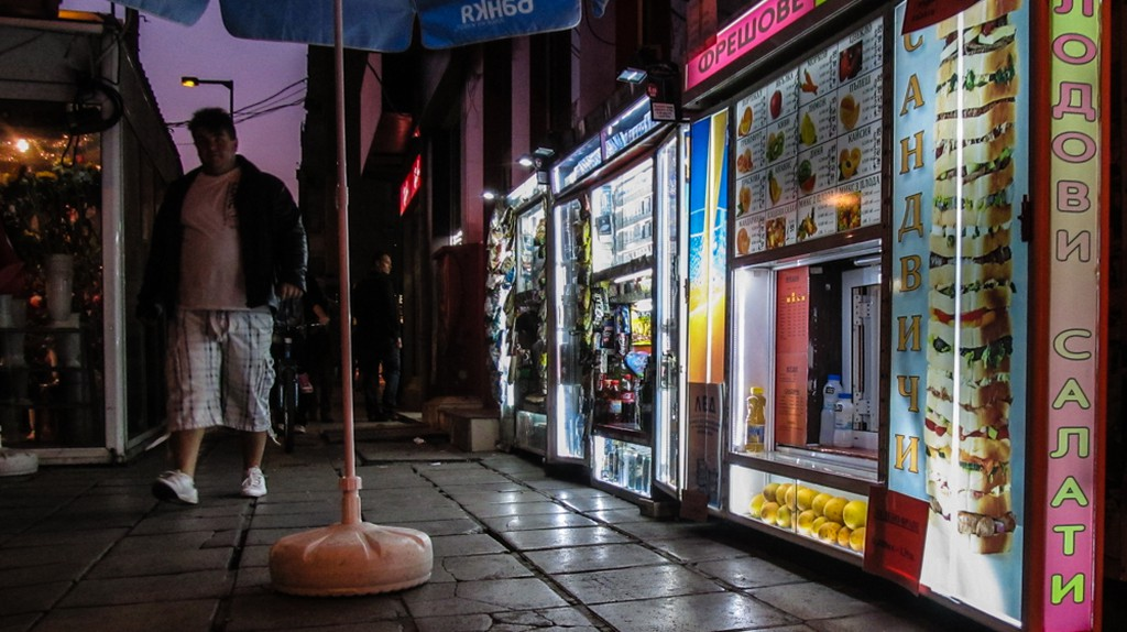 A klek shop in Sofia | © Sands and Tsunamis/Flickr