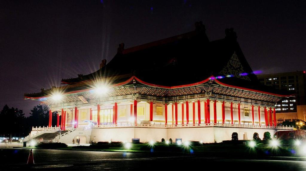 National Concert Hall   © 李家宇 / Wikimedia