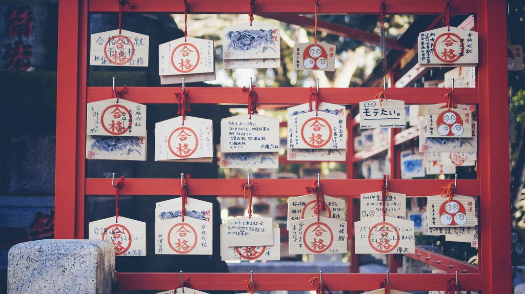 Ema (wishing plaques) at Meguro Fudo | © Zhao/Flickr