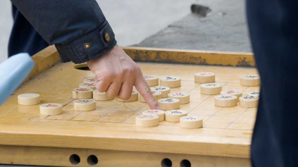 Chinese Chess | ©Andrew Turner/Flickr