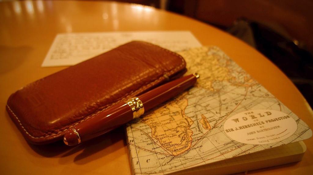 Travel | © Yosomono/Flickr