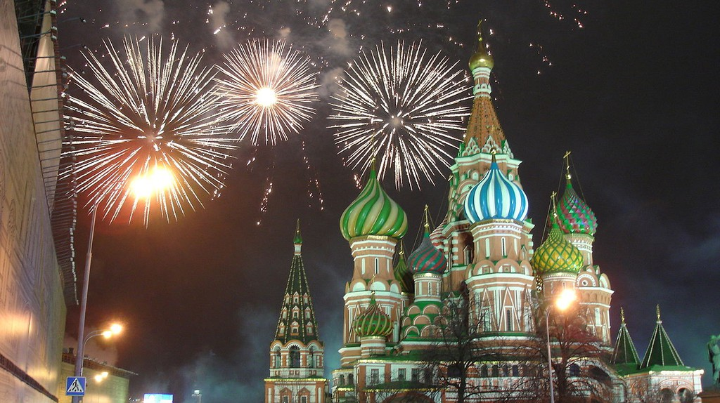 """<a href=""""https://commons.wikimedia.org/wiki/File:St.Basil-Moscow_Red_Square.JPG"""" target=""""_blank"""" rel=""""noopener noreferrer"""">St. Basil's Cathedral - Moscow, Russia   © Uroš / Wikimedia Commons</a>"""