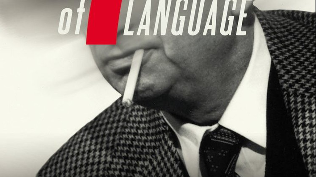 From the cover of 'The 7th Function of Language'   Courtesy of Vintage Books