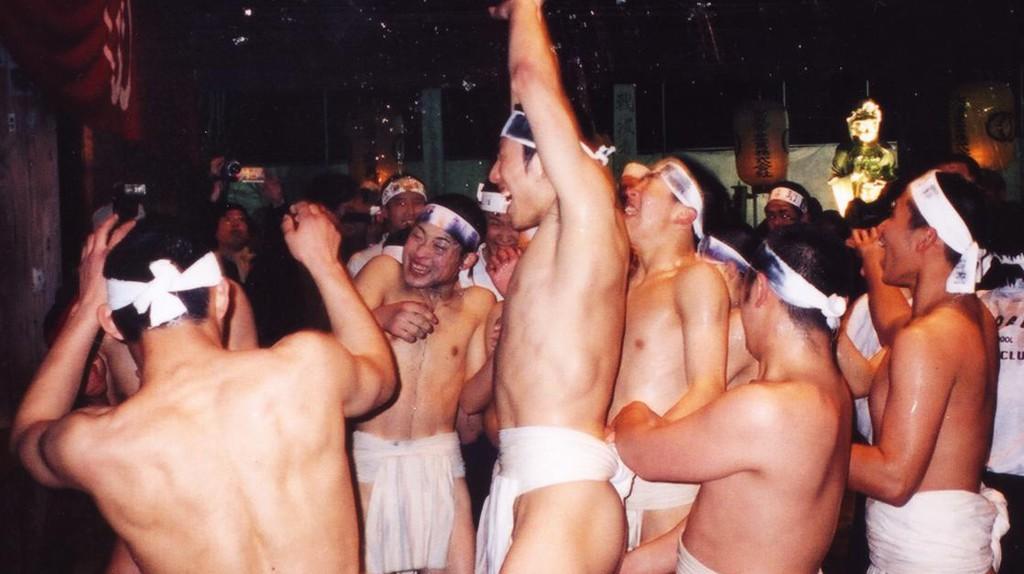 The Hadaka Matsuri or Naked Festival in Japan | © CES/Wikicommons