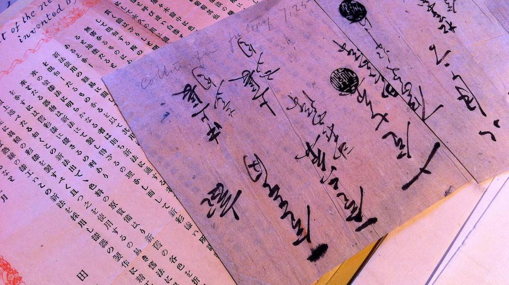 Japanese writing | © aehdeschaine/Flickr