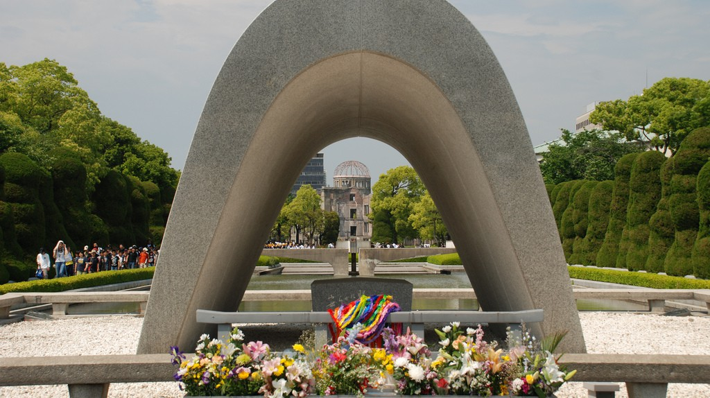 Peace Memorial Park   © Xiquinho Silva / Flickr
