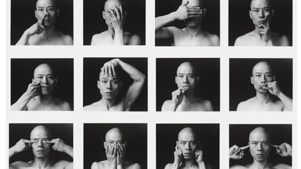 [ H ] Zhang Huan - Skin (1997) | © cea +/Flickr