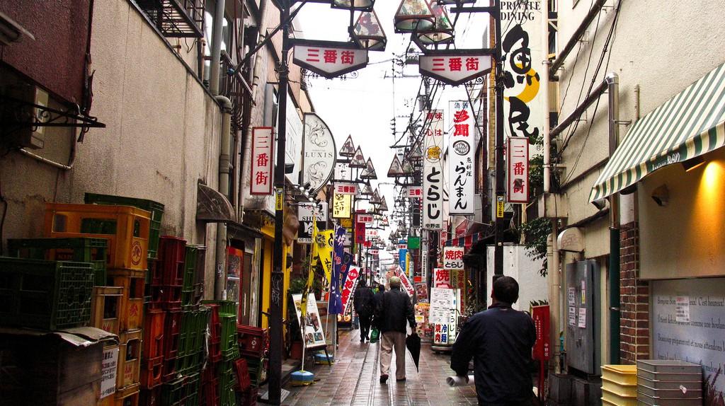 Koenji   © Streika Institute for Media, Architecture and Design/Flickr
