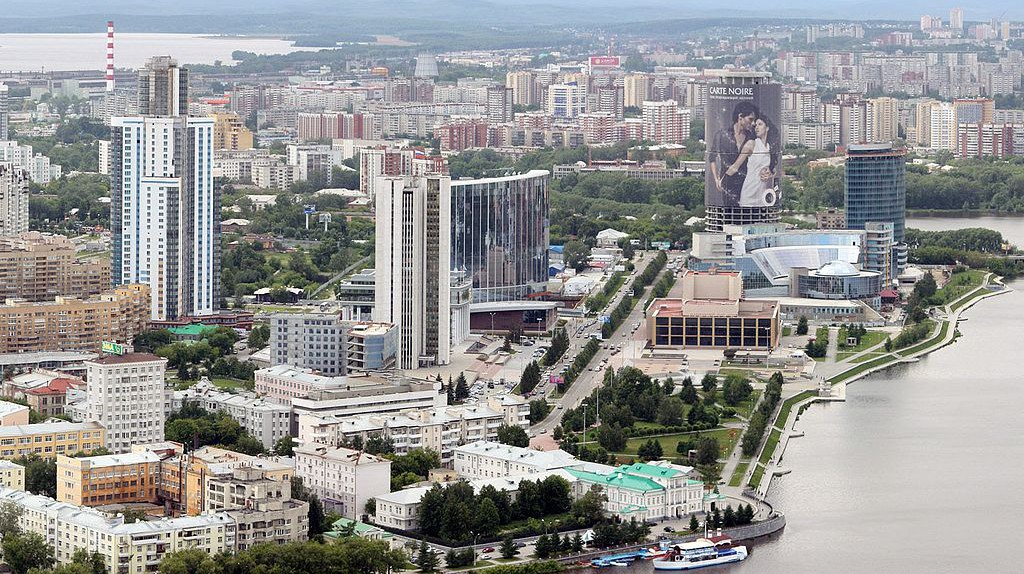 Center of Ekaterinburg   © Nucl0id/ Wikimedia Commons