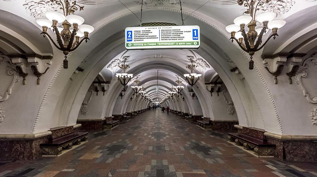 Arbatskaya Station of Moscow Subway| © Florstein/WikiPhotoSpace