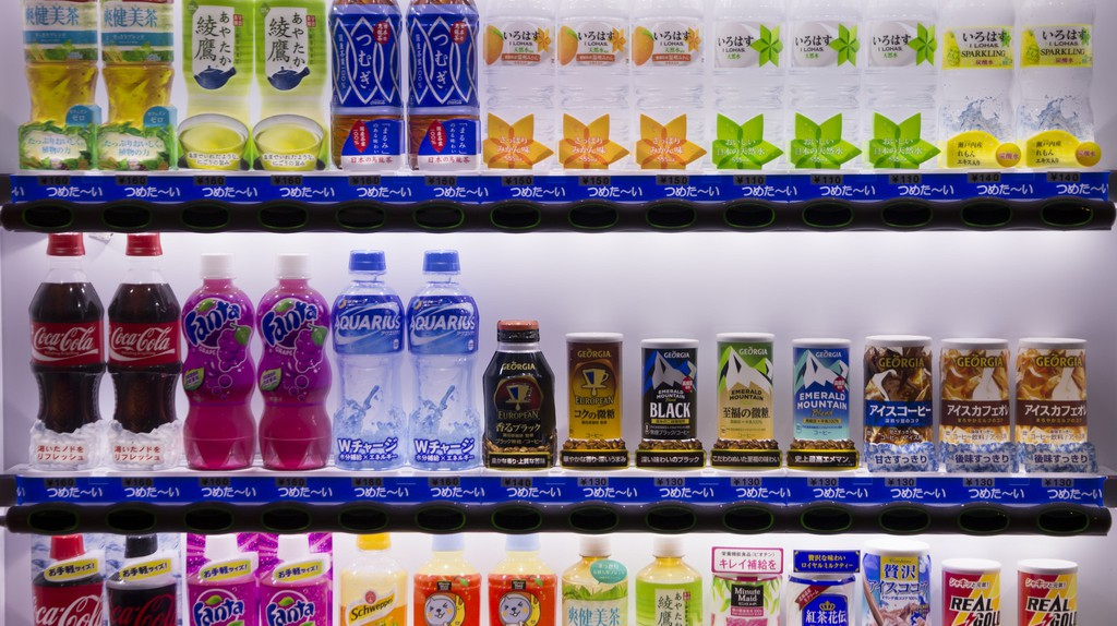 Vending machine | © Esteban Chiner/Flickr