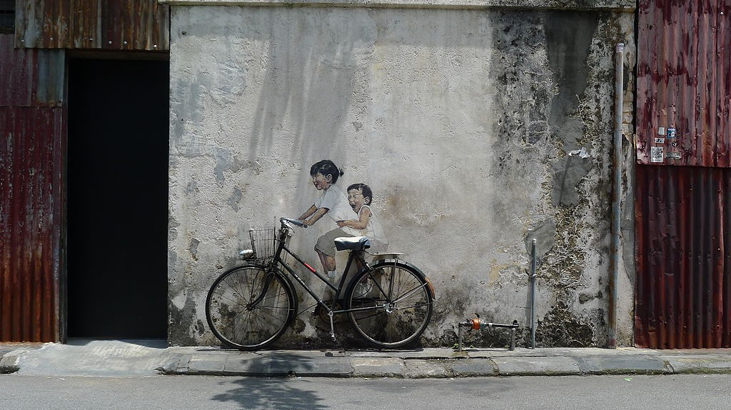 Little Children on a Bicycle | © Azreey/ Wikimedia Commons