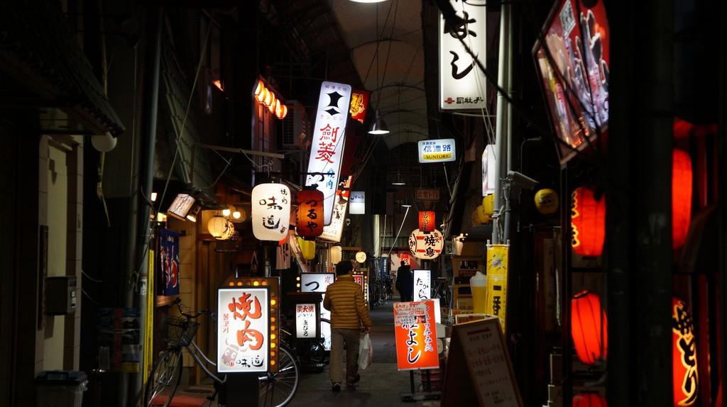 Back streets of Tennoji    © Kouki Kuriyama/Flickr