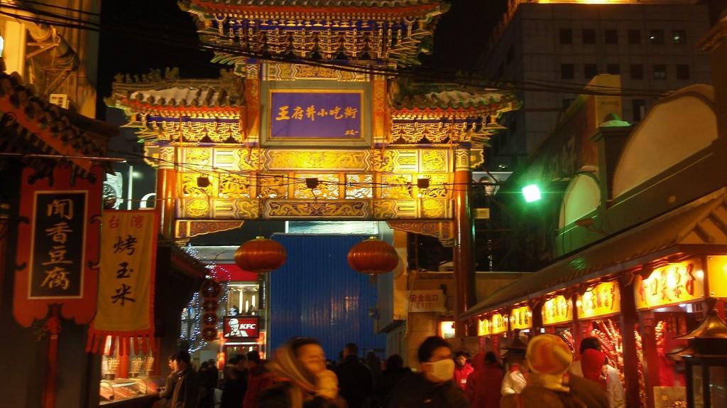 Wangfujing Snack Street at night   © Jiangshangqingfeng1961 / WikiCommons