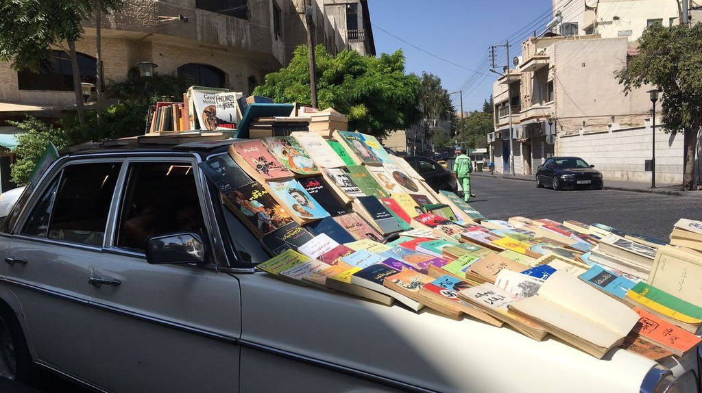 Books on the Road in Amman |© Gaith Bahdoosheh