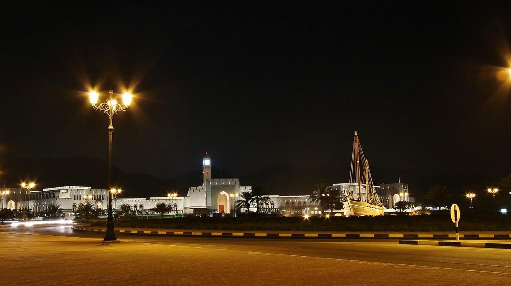 View of Parliament House, Muscat   © Prasad Pillai/Flickr