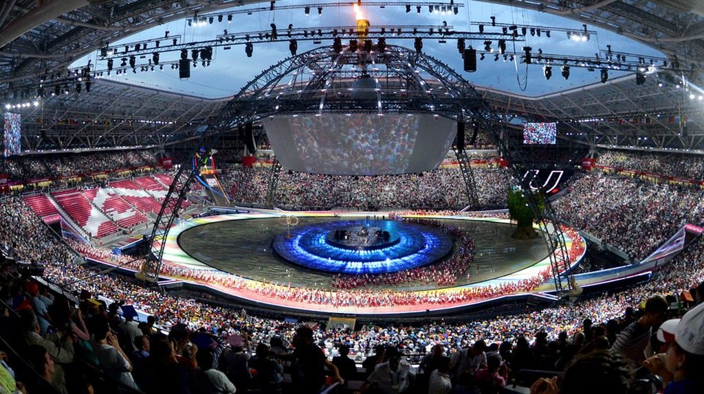 Kazan Arena   © Government Press and Information Office/Wikipedia