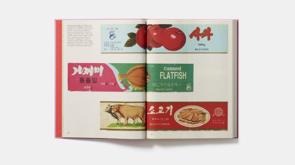 Made in North Korea: Graphics From Everyday Life in the DPRK   Image courtesy of Phaidon