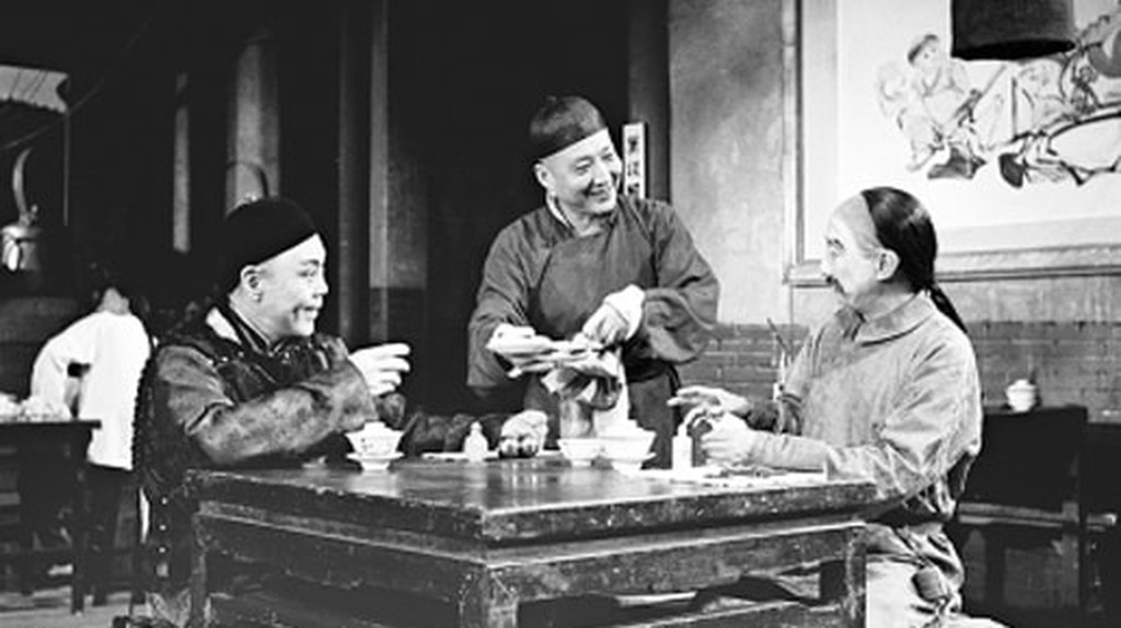 """The 1982 film """"Teahouse"""" based on Lao She's play 