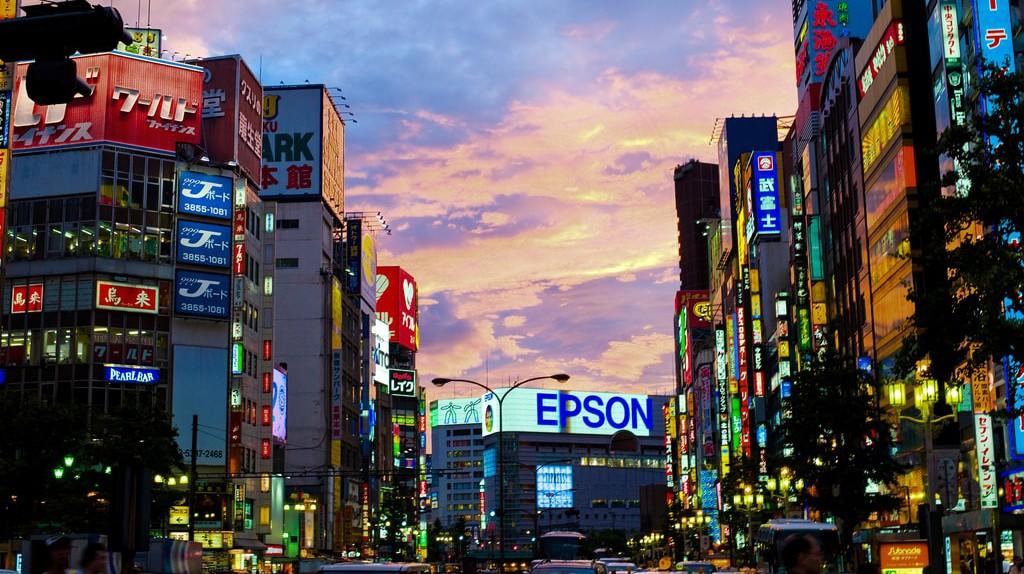 Shinjuku, Tokyo  | © Joi / WikiCommons