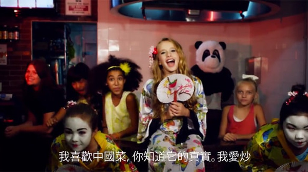 And the Chinese subtitles to the Chinese Food's music video don't make sense at all either | Courtesy of Ark Music Factory