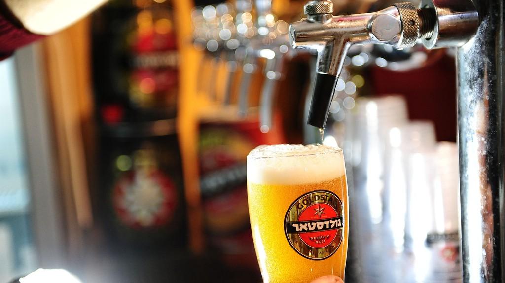 Goldstar Beer | Koriela/WikiCommons