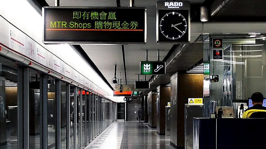 Hong Kong   © Dimitry B. / Flickr