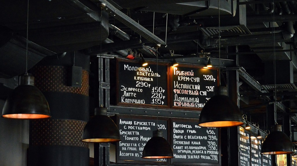 Bar at Ponds. quinntheislander (c) | Pixabay