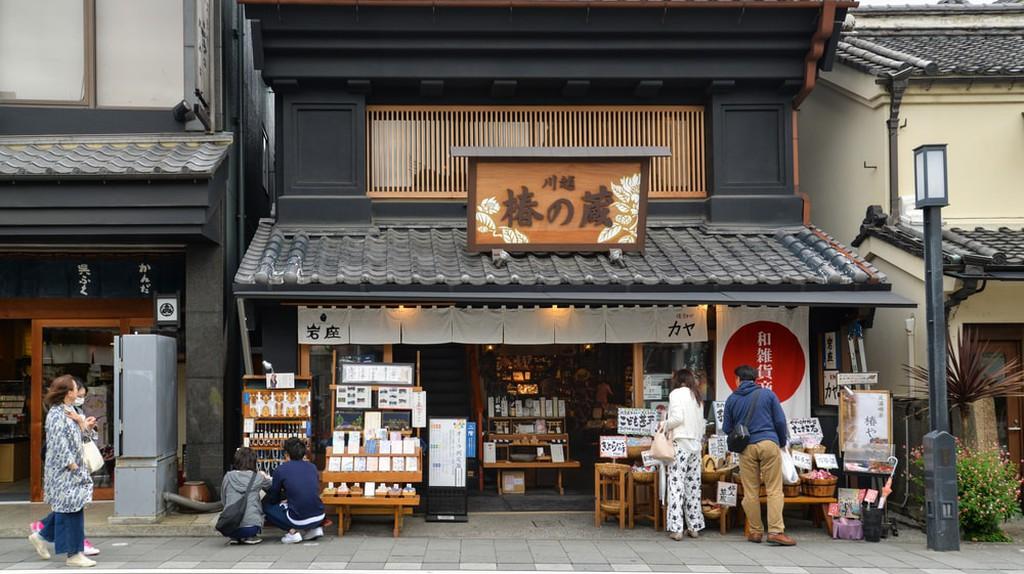 Discover traditional Japanese architecture at Kawagoe, Saitama-ken   © Niradj / Shutterstock.com
