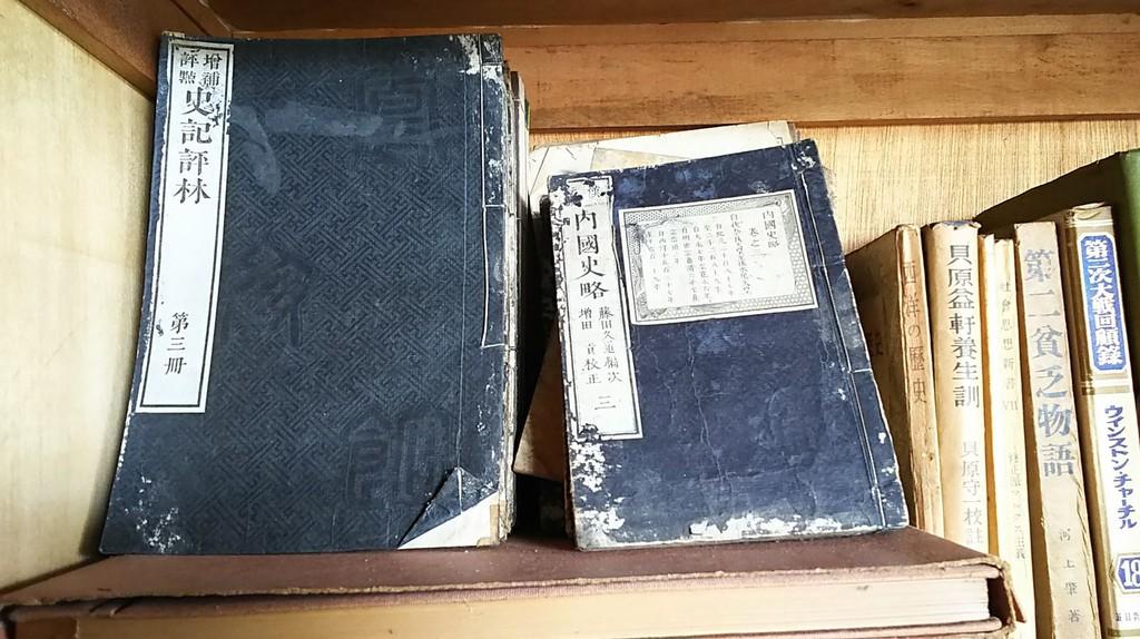 Japanese bookshelf   © アルム バンド / Flickr